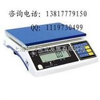 RW131-AWH10公斤羽絨防靜電台秤30公斤紡織抗靜電專用電子稱