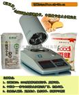 河南富强粉水分测量仪-山东全麦面粉水分测量仪深圳冠亚生产