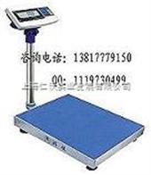 RW131-AWH50kg羽絨抗靜電專用電子稱100公斤紡織耐靜電台秤