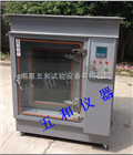LSO2-300低浓度二氧化硫试验箱浓度控制