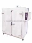 非标定制双开门大型烘箱/干燥箱/烤箱