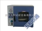 DZF-6021立式真空干燥箱