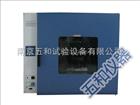DHG-9070A恒温干燥箱工业用台式高温箱