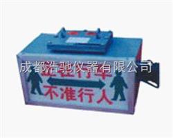 XJH127隔爆兼本安型声光语言报警装置
