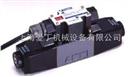 日本丰兴直动式电磁换向阀HD3系列日本TOYOOKI电磁阀
