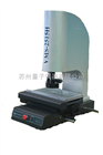 H型(全自动型)影像仪VMS-2515H