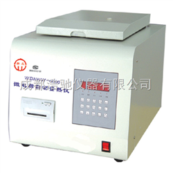 WDNHW-4000微电脑自动量热仪