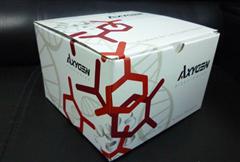 豚鼠白介素6(IL-6)ELISA试剂盒