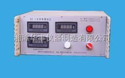 型电阻率测试仪(土壤)