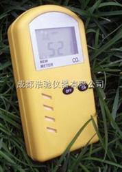 EM-21便携式二氧化碳检测报警仪
