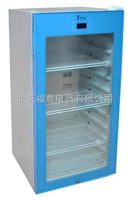 4度恒温实验室冰柜