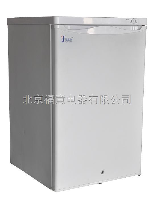 实验室菌种低温贮存冰箱