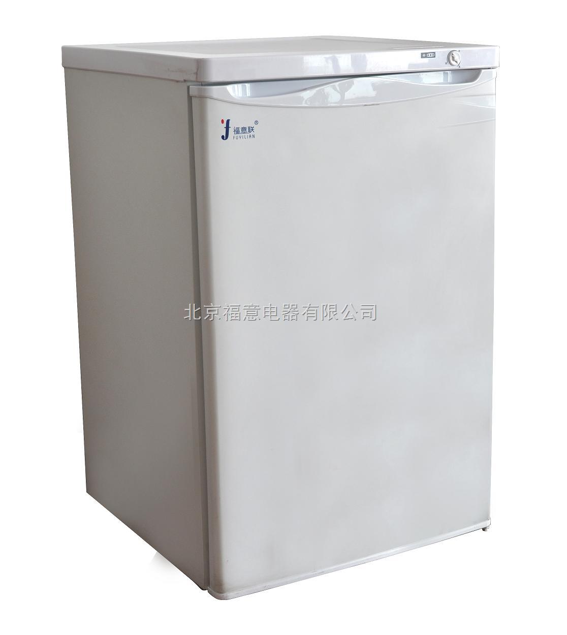 实验室立式低温冰箱