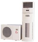 杭州特奥环保科技——柜式防爆空调