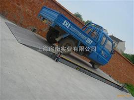 """2噸電子地磅秤""""上海專賣地磅""""3噸防爆電子磅稱"""