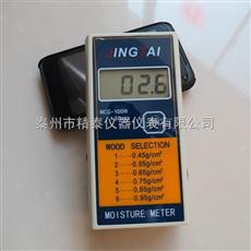 MCG-100W高品质MCG-100W木材测湿仪/木材水分仪/木材含水率测定仪