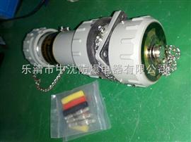 三相五极防爆无火花插头插座、YT-GZ-25A、60A、100A、150A、200A