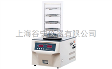 FD-1A-50实验室冷冻干燥机