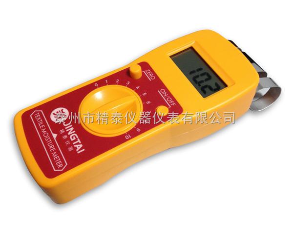无纺布水分测试仪 麻纺纱线水份测量仪 棉坯布回潮率仪