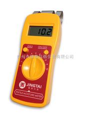 JT-T织物面料回潮率测试仪 纺织水分检测仪 JT-T棉纱湿度计