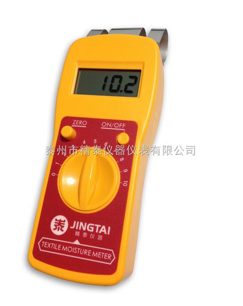 织物面料回潮率测试仪 纺织水分检测仪 JT-T棉纱湿度计
