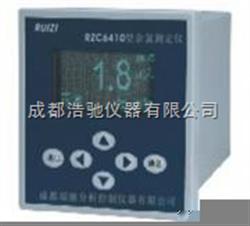 RZC6410在线余氯监测仪