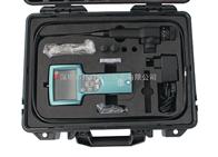 AVL-QR35便携式两方向转向内窥镜/工业内窥镜