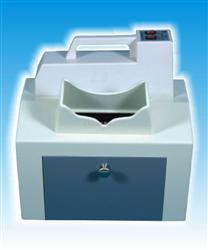 UV-Ⅲ紫外分析仪