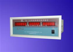 TR-2转矩、转速、功率测量仪