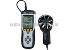 DT-8893深圳CEM具有空气流量和风速数据保持LCD双显示DT-8893温差式风速仪