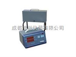 HPC-701柴油车全自动滤纸烟度计