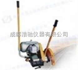 DGZ-4电动锯轨机