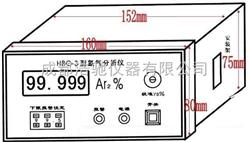 HBO-3氩气分析仪