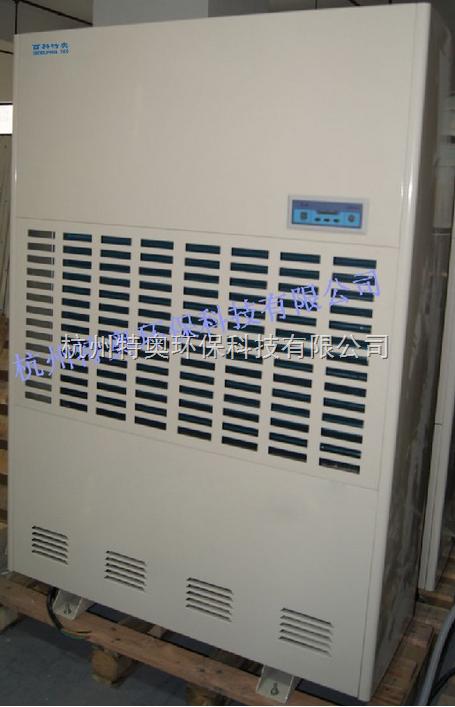 大型工業除濕機 DH-8960C