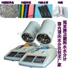 SFY-100测的Z好的食品塑胶水分测定仪、塑胶颗粒水份测定仪