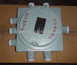 BXJ58防爆过线箱直销|防爆端子接线箱|防爆防腐接线箱