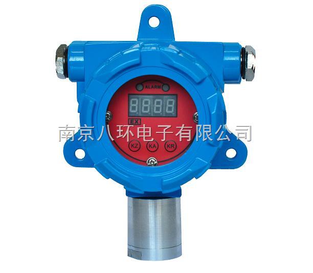 BG80-TW-二线制一氧化碳探测器/一氧化碳检测变送器