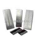 QXP 0-25 0-50 0-100 ISO細度計單槽