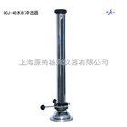 QCJ-40型漆膜木材冲击器(0.4米)