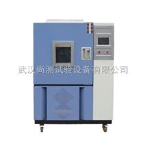 SC/QL-100耐臭氧老化试验箱现货