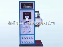 型砂热湿拉强度试验仪