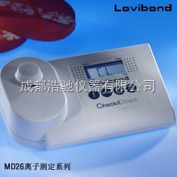 ET7100高浓度氯测定仪