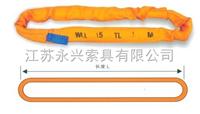 迪尼玛环型吊带报价