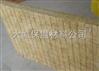 ┿厂家生产防水钢丝网岩棉板┿价格┿钢丝网岩棉板