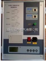 GHJS-E 介质损耗测量仪