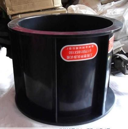 垃圾桶 422_424