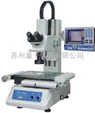 VTM-2010工具显微镜