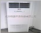 防爆壁挂式空调机 用途广泛