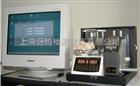 YQ175-1数显电子棉纤维气流仪/数显马克隆测试仪