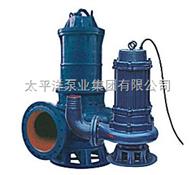 65JYWQ37-13-3jywq排污泵
